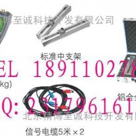 手持式中文超声波流量计
