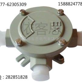 FHD防水防尘防腐接线盒 FAH三防接线盒,户外防水分线盒