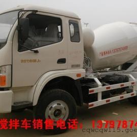 小型混凝土搅拌车甘肃兰州价格 小型混凝土搅拌车图片/销售