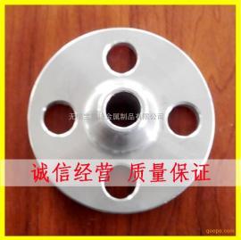 供应优质锻造双相钢法兰,美标2205双相不锈钢对焊法兰