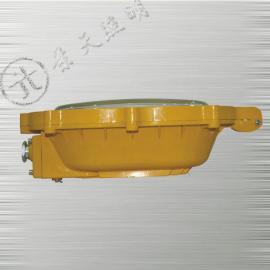 JT-BFC8920粉尘防爆内场强光泛光灯