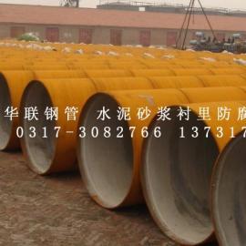 河北水泥砂浆衬里防腐钢管厂家,Q235水泥砂浆衬里防腐钢管