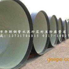 水泥砂浆衬里防腐钢管价格,水泥砂浆衬里防腐钢管用途