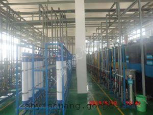 酸洗磷化废水设备工程案列