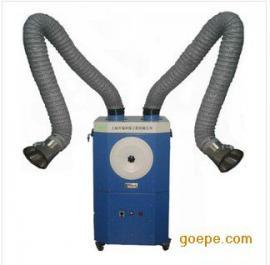 ZH-JZS双臂式焊接烟尘净化器