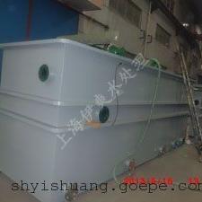 伊爽YS-8000-H涂装废水处理设备