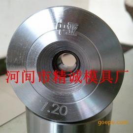河北超硬耐磨8.7mm拉丝钻石模具@河北生产钻石模具厂家