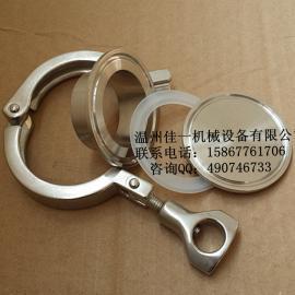 不锈钢管道专用卡箍连接件(接头+盲板+卡箍+密封圈)四件套