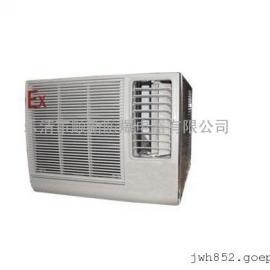 防爆窗式空调、挂式防爆空调、柜式防爆空调、窗式空调