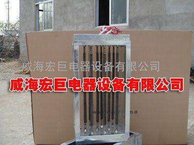 辅助加热器不锈钢材质