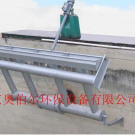 旋转滗水器/伸缩滗水器/滗水器/机械式滗水器/浮筒式滗水器
