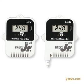 供应温度记录仪 温度��h� THERMO RECORDER