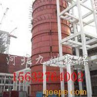 河北九州脱硫除尘器厂家