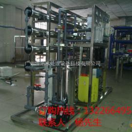 工业化工用水反渗透设备