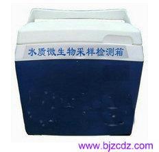 水质微生物采样箱