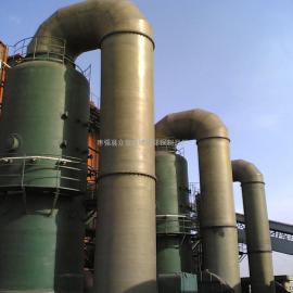 供应工厂节能环保玻璃钢双碱法脱硫塔双碱法脱硫除尘器厂家