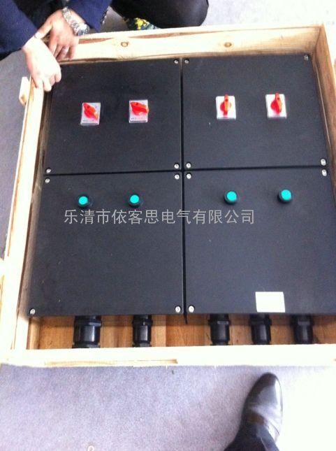 乐清BXM8050-6K防爆防腐照明配电箱10~100A