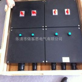 �非�BXM8050-6K防爆防腐照明配�箱10~100A