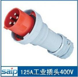 供应赛普防水工业插头 IP67防雨插头 125A插头