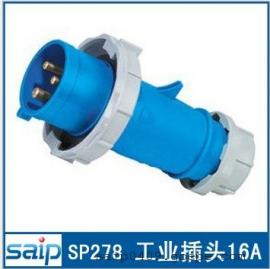 供应IP67工业防水插头 户外用防雨插头