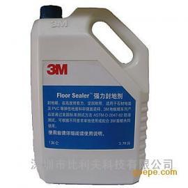 正品 3M强力封地剂封闭剂 自流平水泥封闭剂