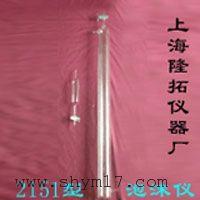 ROS-2151罗氏泡沫仪,泡沫测定仪
