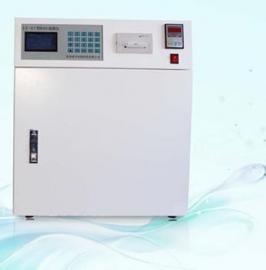 BOD快速测定仪_生化需氧量测定仪_BOD快速检测仪