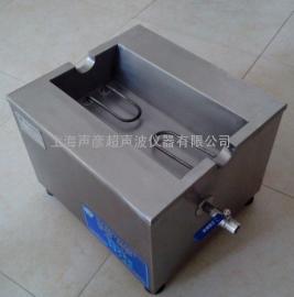 工业清洗圆毂专用去油渍除胶超声波清洗机三面振动超声波清洗机