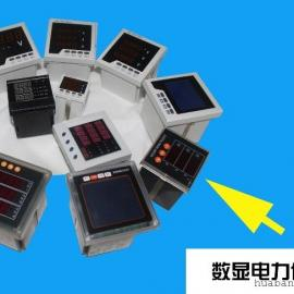 浙江华邦PD194I-9K1/9K4单三相电流表/数显表