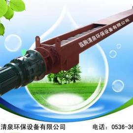 无轴螺旋输送机-临朐清泉环保设备有限公司