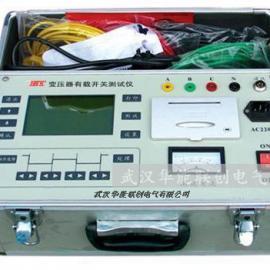 HNYC变压器有载分接开关测试仪