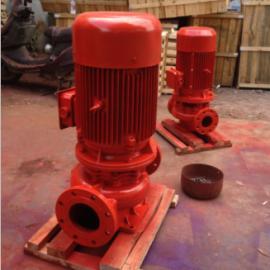 XBD20-160立式消防泵消防稳压泵