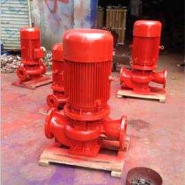 XBD12.5/14-80L立式消防泵循环泵稳压消火栓泵