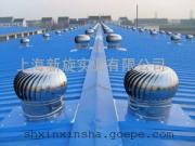 无动力屋顶排风机600型304不锈钢厂房屋面自动通风器系统