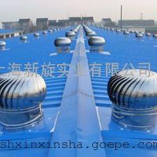 无动力风帽600生产厂家 304不锈钢通风帽 屋顶风机通风器抽风机