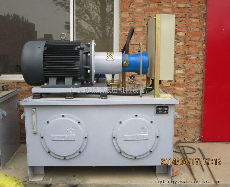 YB-40型液压泵站