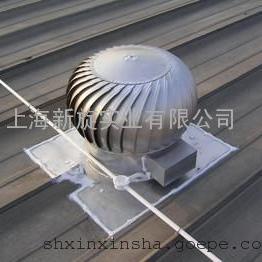 新旋SXL-600型304不锈钢屋顶无动力排风机