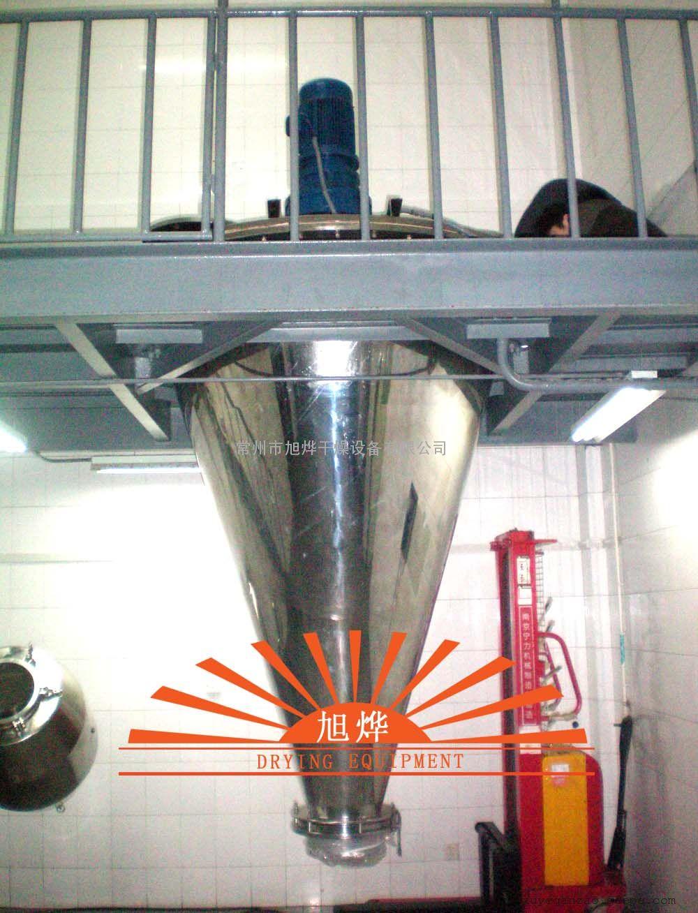 干粉混料双螺杆锥形混合机