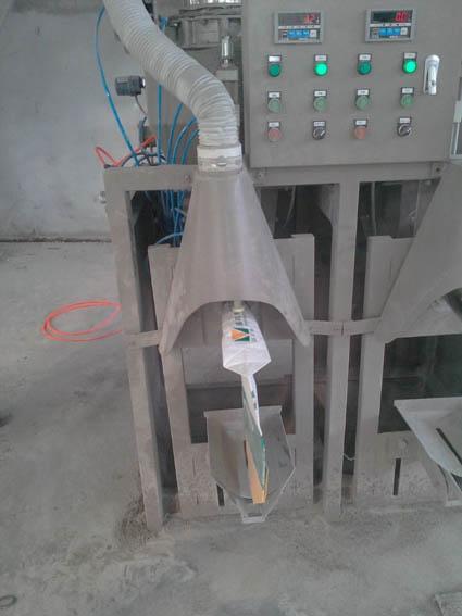 气动砂浆包装机,气动砂浆包装机销售,气动砂浆包装机厂家