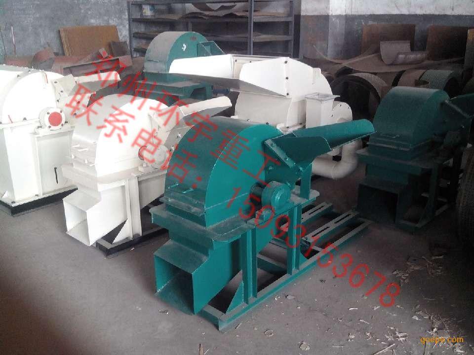 木块粉碎机|保定树皮粉碎机 保定木材粉碎机是一种新型的生产木粉前道