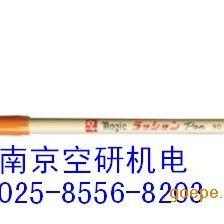寺西化学No.700 笔
