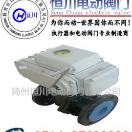 精巧型电动执行器,精小型电动执行机构,精巧型阀门执行器