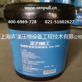 正力精工单螺杆空压机润滑油GN-D60正力精工单螺杆机油