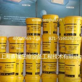 艾能螺杆式空压机专用冷却液1541-L46-18艾能冷却液