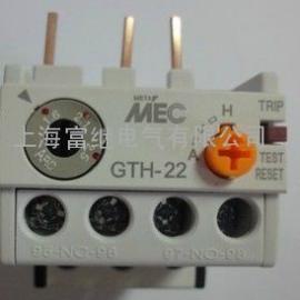 GTH-22热继电器
