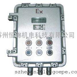 柯力防爆称重显示器,fb-xk3101防爆称重仪