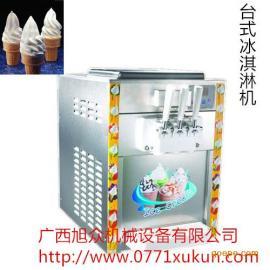 �V西冰淇淋�C,南��冰淇淋�C�S家,冰淇淋�C在哪有�u