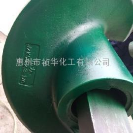 搅龙输送设备耐磨防腐保护涂料
