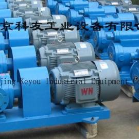 HSNH1700-46南钢润滑站三螺杆泵