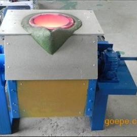 小型金属熔炼炉、小型熔铜炉、小型熔金炉、小型熔银炉